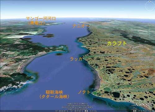 ノテト ラッカ-2.JPG