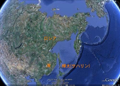ロシアと日本の位置関係-2.jpg