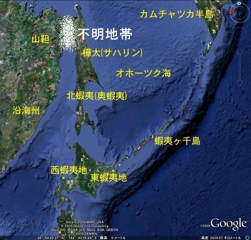 北方 広域地図3.JPG