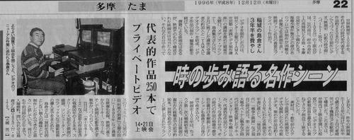 映画史2-2.JPG