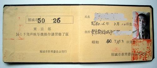 IMGP4540-2.JPG