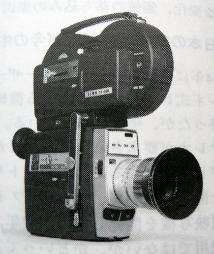 P1040810-2.JPG