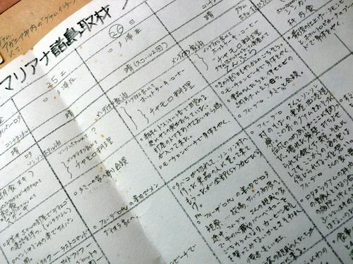 P1110316-2.JPG