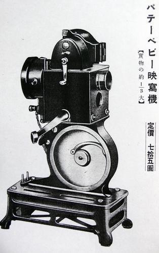 P1140408.JPG