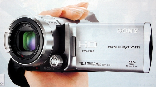 SONY CX12  AVC-HD.JPG