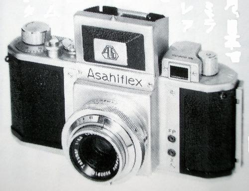 1954アサヒフレックスⅡB 2.JPG