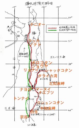 林蔵樺太旅程図.JPG