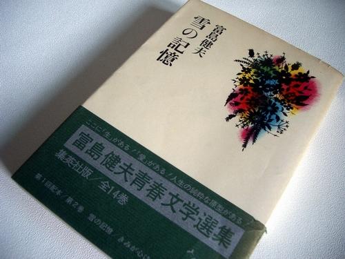 IMGP5300.JPG