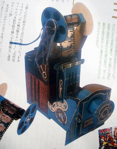 IMGP6030-2.JPG