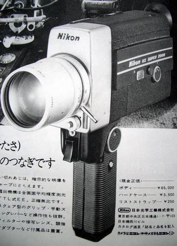 IMGP7167.JPG