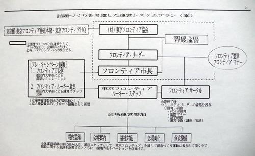 P1140395-2.JPG